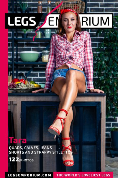 Tera - Quads, Calves, Jeans Shorts and Strappy Stilettos COVER